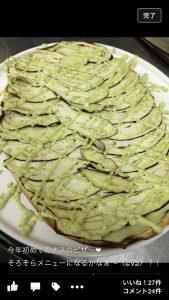 メランザーナ 薄切りナスを一面にひきつめたピザ・バジルクリームソース